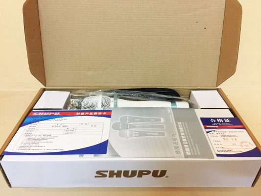 Shupu SR-P6