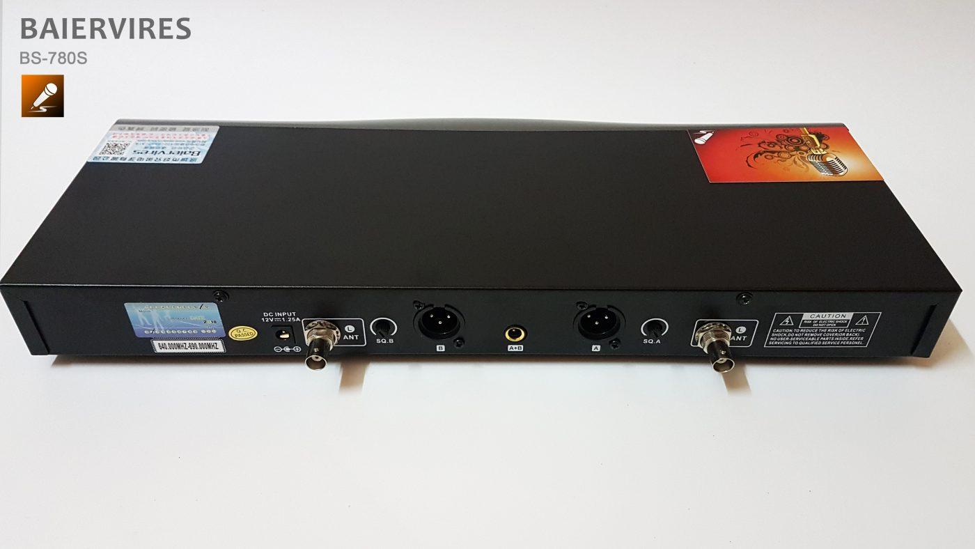 BBS BaierVires BS-780S